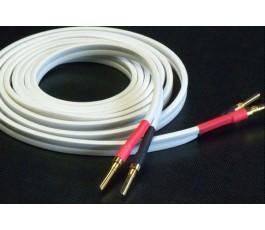 Câble Haut-Parleur Premium HD 2.5mm2,